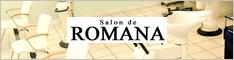 Salon de ROMANA 自由が丘店